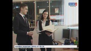 Педагог из Чебоксар стала лауреатом всероссийского конкурса Росмолодёжи