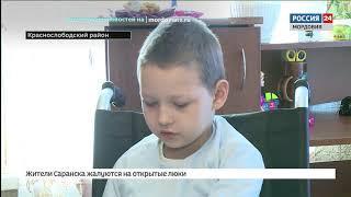 «Добро без границ» у Кирилла Храпцова нарушение развития конечностей, врачи до сих пор не могут пост