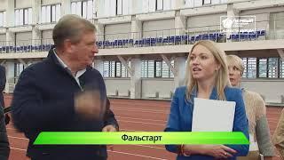 ИКГ Новый спортивный комплекс #4