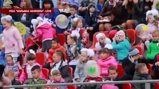 В Магадане в 12-й раз состоялось праздничное шествие первоклассников