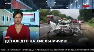 Смертельное ДТП под Николаевом: вероятно, водитель Volkswagen уснул за рулем 20.07.18