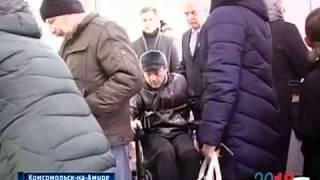 Выборы - Комсомольск