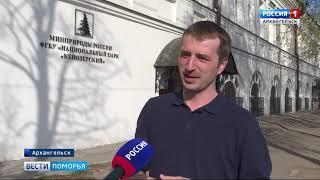 В Архангельск идет ночь музеев