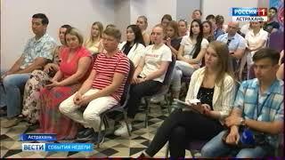 """Пресс-конференция ГК """"Астраханочка"""""""