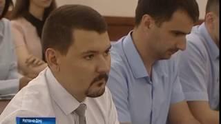 Стратегия-2030: в Ростове обсудили развитие промышленности, энергетики и транспорта