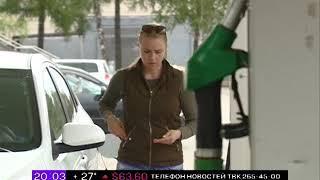 Бензин подорожает?