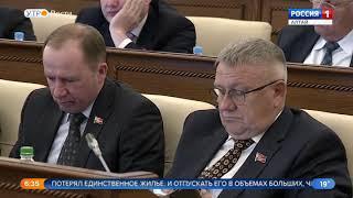 Сегодня пройдёт очередная сессия Алтайского краевого законодательного собрания
