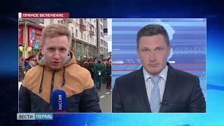 В Перми состоялась генеральная репетиция парада Победы