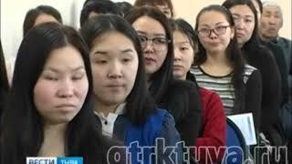 Вести Тыва 01 02 2018