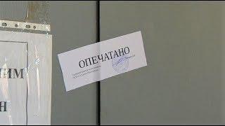 Целый месяц в Ханты-Мансийске не будут делать рыбные деликатесы
