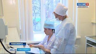 День медсестры отметили в Новосибирской области