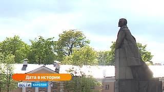 Анонс Памятник Ленину
