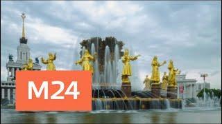 """""""Утро"""": неустойчивая погода сохранится в столице 10 и 11 июля - Москва 24"""