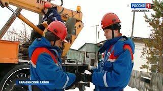 Новый способ борьбы с кражами электричества внедряют в Новосибирской области