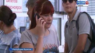 Из-за ошибки в системе жители Хакасии могли не попасть на фестиваль «Мир Сибири»