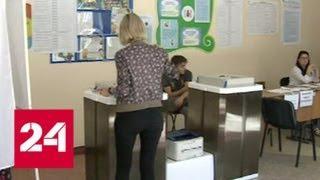 Володин проголосовал на выборах мэра Москвы и пообщался с избирателями - Россия 24