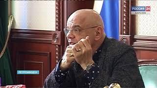 "Артур Парфенчиков и Константин Райкин обсудили перспективы фестиваля в ""Рускеале"""