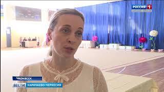 В Черкесске в 6-й раз прошел открытый чемпионат Карачаево-Черкесии по художественной гимнастике