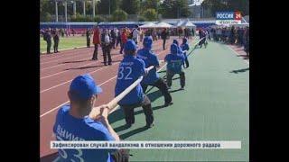 Сотрудники ведущих предприятий республики в девятый раз встретились на Спартакиаде