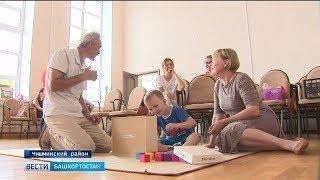 Всероссийский образовательный проект «Мамина школа» стартовал в Башкирии