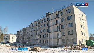 Насколько сегодня доступно комфортное жилье в Карелии