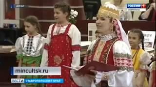 Ставропольцы встречают День славянской письменности и культуры