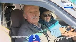 «На контроле у Олега Кожемяко»: Моногорода. Арсеньев