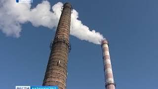 В Калининградской области похолодает