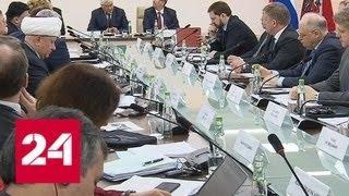 В Москве призвали сообща бороться с  терроризмом и экстремизмом - Россия 24
