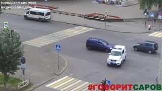 ДТП, Саров, перекресток пр.Ленина-ул.Александровича, 22 августа 2018