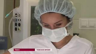 Шакира и Тимберлейк помогли томским микрохирургам провести почти тысячу операций