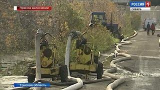 Из-за прорыва трубы в Томске канализационные стоки заливают улицы города