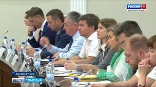Архангельская область присоединилась к национальному плану развития конкуренции
