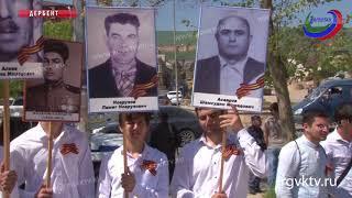 В Дербенте прошел торжественный старт Всероссийской акции «Вахта памяти»