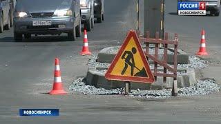 Одну из крупнейших магистралей Новосибирска начали капитально ремонтировать
