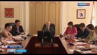 В Йошкар-Оле состоялось заседание комиссии по государственным языкам республики - Вести Марий Эл