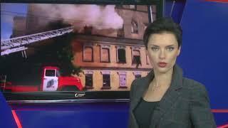 Леонид Первый поджёг дом на Ленина