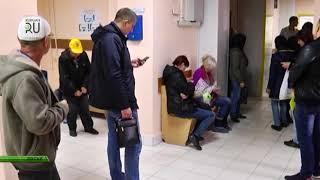 Россиян лишили права оценивать качество медицинских услуг