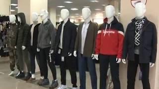 """Теплые цены и разнообразие моделей одежды подготовил магазин """"Друг семьи"""""""