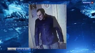 В Волгограде разыскивают подозреваемого в совершении тяжкого преступления