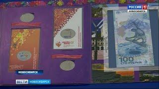 Новосибирцы поменяли 2 млн рублей мелочью на монеты с Забивакой