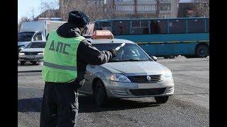 На Ставрополье растет число обманутых «доброжелателем» водителей