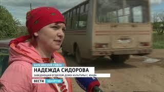 Жители Балезинского района Удмуртии жалуются на бездорожье