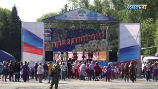 В Кургане отметили день российского флага