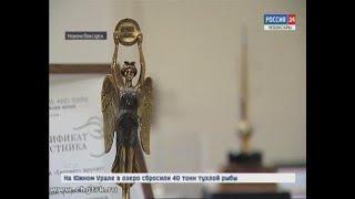 Швейная фабрика из Чувашии получила премию «Золотое веретено»