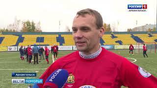 Команда «Олимпик» представит Поморье в финале «Народной лиги»