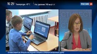 В Новосибирской области 12 тысяч учеников занимаются по программе «Сетевая дистанционная школа»