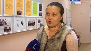 Сотрудники кировского город. центра соц. обслуживания населения общаются на языке жестов(ГТРК Вятка)