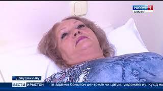 ВЕСТИ-ИРЫСТОН // 08.06.2018