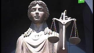 Рассмотрение жалобы экс-судьи, подозреваемого в растлении племянниц, снова отложили